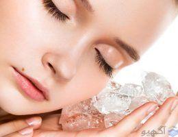 مراقبت از پوست با یخ