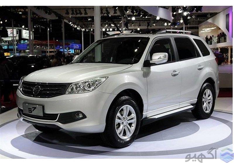 شرایط فروش هایما اس7 پلاس توسط ایران خودرو اعلام شد